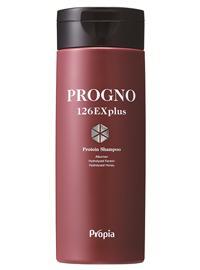 PROGNO126EXシャンプー
